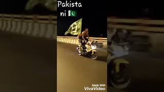 23 March Bike Video
