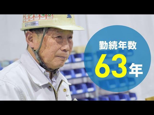 2020年入社 新入社員インタビュー【五十鈴製作所】