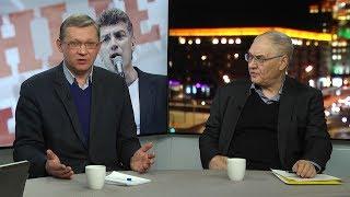 Немцов: три года