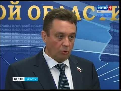 Звание «Ветеран труда Иркутской области» утвердил облпарламент