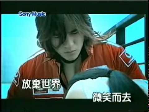 Mars Theme Song - Rang Wo Ai Ni (Let me love you)