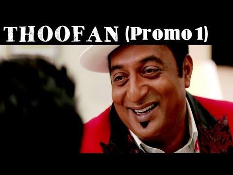 Thoofan Telugu Movie (Zanjeer) Dialogue Promo #1 - Ram Charan, Priyanka Chopra, Prakash Raj