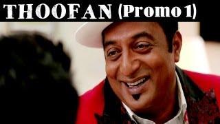 Ram Charan Teja, Priyanka Chopra, Srihari, Prakash Raj - Dialogue Promo 2 - Toofan