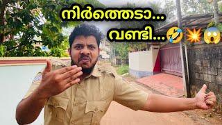 നിർത്തെടാ...വണ്ടി💥🤣 | Malayalam vine | by ♎ librazhar