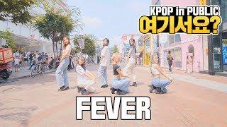 [여기서요?] 여자친구 GFRIEND   열대야 FEVER   커버댄스 DANCE COVER @뮤지컬거리