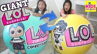 GIANT LOL LUNCH BOX SWITCH UP CHALLENGE! Biggest L.O.L. Surprise Giant Ball Kids Toys and Joys