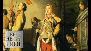 Картины живописи в. перова рыболов