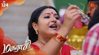 Magarasi - Episode 124 | 18th March 2020 | Sun TV Serial | Tamil Serial