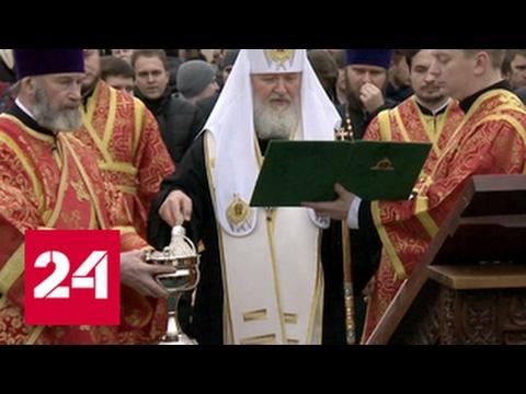 В каких храмах москвы будут проходить соборования