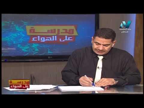 talb online طالب اون لاين فيزياء الصف الثاني الثانوي 2020 ترم أول الحلقة 10- الانعكاس الكلي والزاوية الحرجة دروس قناة مصر التعليمية ( مدرسة على الهواء )