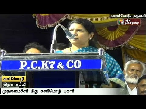 Chief-minister-Jayalalithaa-has-not-fulfilled-the-2011-poll-promises-says-DMK-MP-Kanimozhi