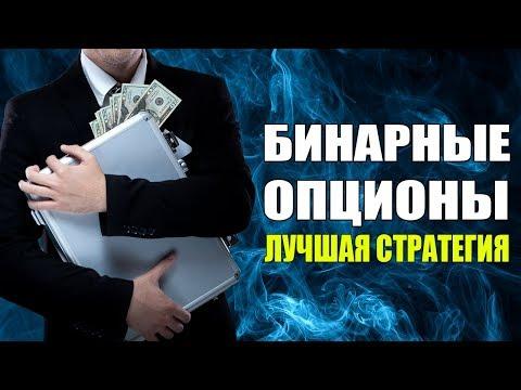 Как заработать много денег за день