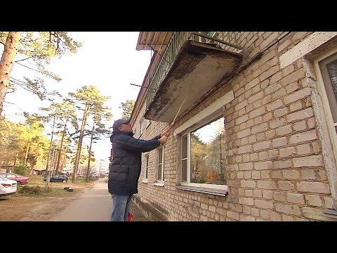 НОВОСТИ 360° Дубна 14.11.2018 видео
