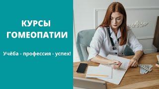 Алла Залещенко: Закончила в Ньюмен-центре