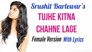 Tujhe Kitna Chahne Lage (LYRICS) - Female   - YouTube