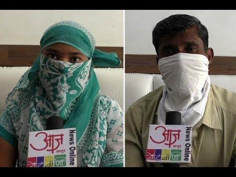 बलात्काराची तक्रार चाकूर पोलिस घेईनात, लातूर पोलिसांकडे मागितली दाद