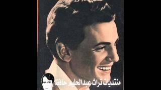تحميل و استماع دايماً طمني - دويتو ( جودة عالية ) - عبد الحليم حافظ و يُسر توفيق 31 ديسمبر 1952 MP3