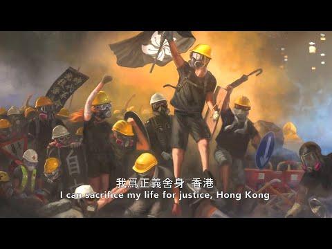 歌曲連奏: #東方之珠  #願榮光歸香港 ||江峰時刻