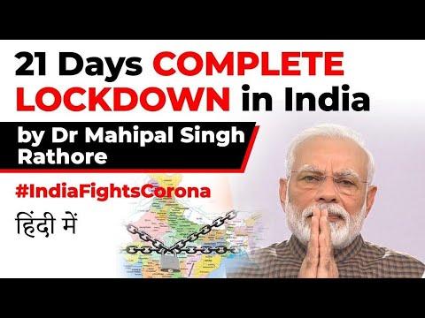 Lockdown in India for 21 days - Indias war against Coronavirus - PM Modi announces curfew