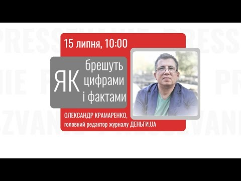 Presszvanie project and Experts Club hold webinar for journalists