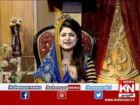 Istakhara 17 August 2020 | Kohenoor News Pakistan
