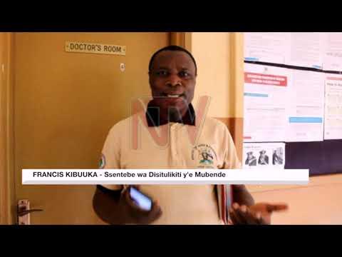 OKUJJANJABA COVID-19: E Mubende ne Mityana bagguddewo ebifo