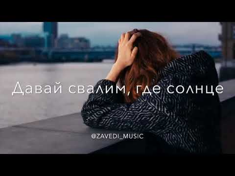 Паша Proorok - это наша тайна Текст песни