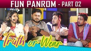 Fun Panrom   Black Sheep   Siddhu   Ram Nishanth   Settai Sheriff   D-Chat Truth or Wear Prank 2