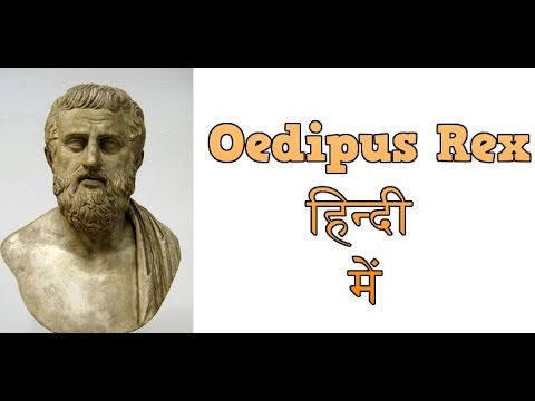 an analysis of the rise and falls of oedipus res in the tragedy oedipus the king by sophocles Oedipus the king: summaries and commentaries lines 1-168 summary: as the play opens, oedipus, king of armed men rise.
