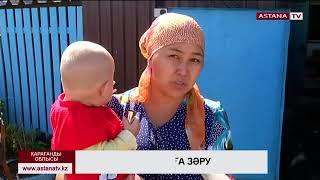 Қарағанды облысы Теміртау қаласында 3 мыңға жуық түтін ауыз сусыз отыр