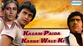 Kasam Paida Karne Wale Ki Hindi Full Movie  Mithun Chakraborty & Smita Patil  Eng Substitles