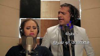 تتر بداية مسلسل النص التاني غناء تحميل MP3