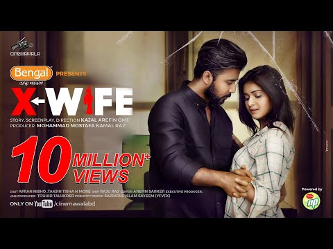 X Wife Bangla Natok by Kajal Arefin Ome  ft  Afran Nisho & Tanjin Tisha  Eid Natok