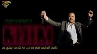preview picture of video 'الفنان: نجم (أستير جومي) مع كروب جنديرس 2015 Dengbêj: Nijim (Estêr)Efrîn'