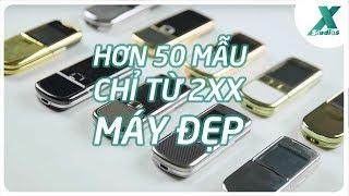 kechaoda k 77 phone lock - मुफ्त ऑनलाइन