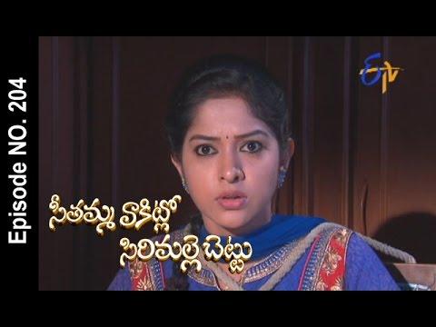 Seethamma-Vakitlo-Sirimalle-Chettu--30th-April-2016-–-Full-Episode-No-204