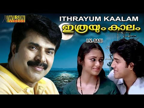 Ithrayum Kaalam (1987) Malayalam Full Movie