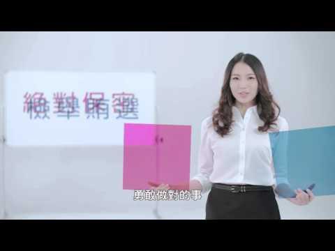 反賄選-加密篇(國語)