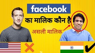 THE REAL FOUNDER OF FACEBOOK? | INDIAN | (Divya Narendra)