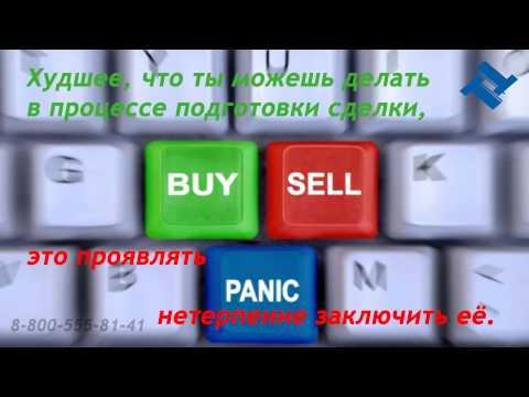 Надежные брокеры россии с минимальным депозитом инвестирования