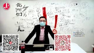 JapHK LIVE! 20200210  E波LIVE