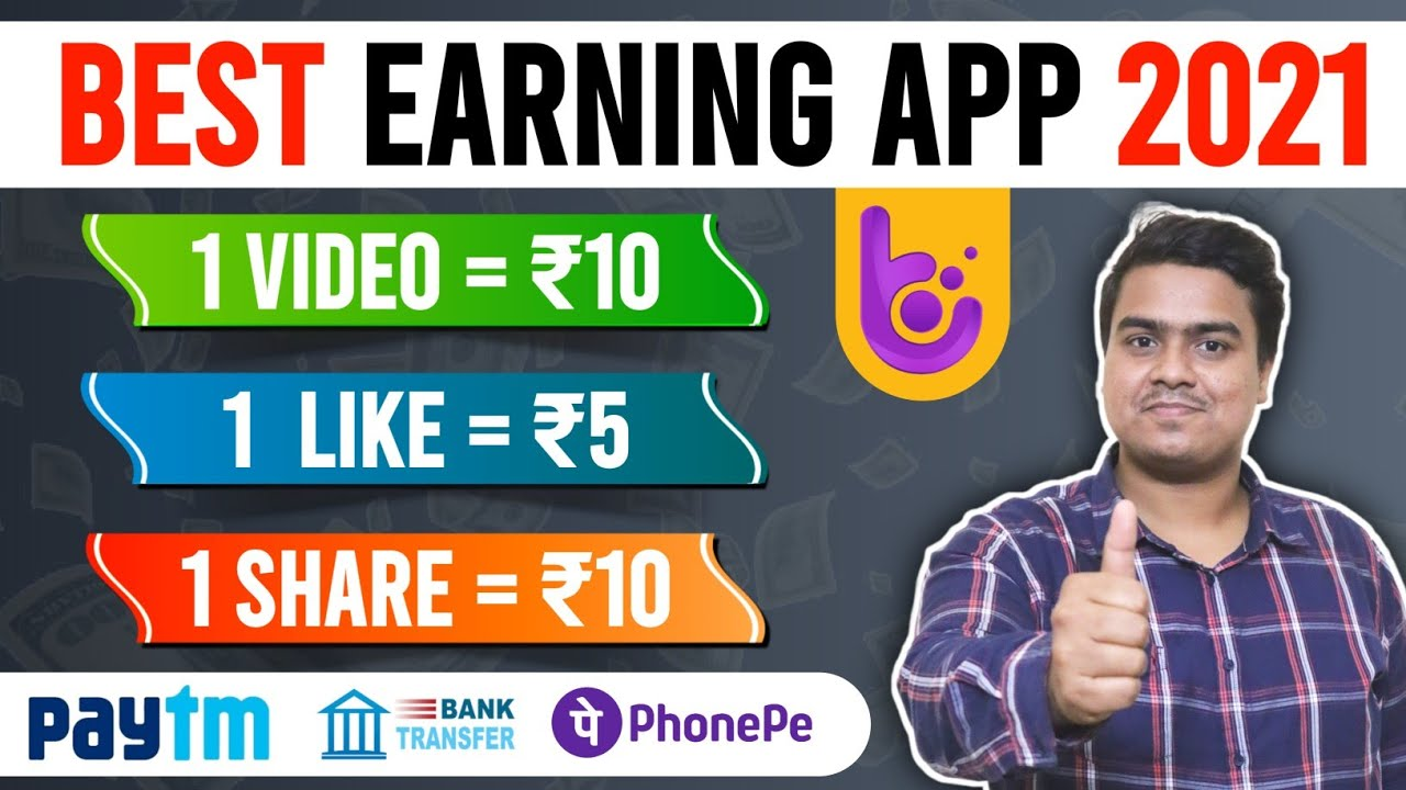 Generate Income Online|Online Jobs In Your Home|Online Earning|Work From House|Paytm Earning App 2021|