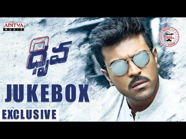 Dhruva Back to Back Video Songs 2016 | Telugu Movie Songs |  Ram, Rakul