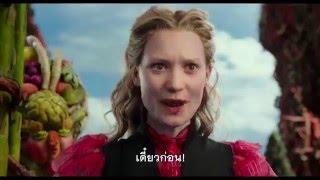 Alice Through the Looking Glass - ตัวอย่างที่ 2 (Official ซับไทย HD)