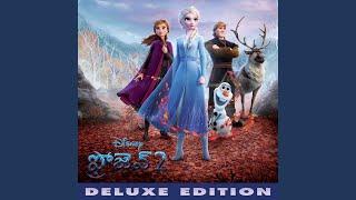 Various Artists Frozen 2 Original Motion Picture Soundtrack