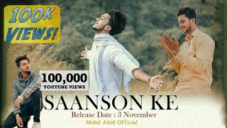 Saanson Ke - Raees    A Revenge Story    Cover Song 2018    Hasnain, Priyam & Faiz Baloch