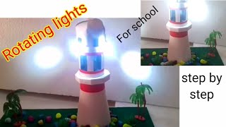Lighthouse Model | Sst Working Model || Lighthouse With Cardboard | Led Lighthouse