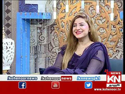 Good Morning With Dr Ejaz Waris 29 September 2020 | Kohenoor News Pakistan