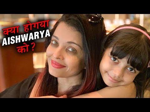 Aishwarya Rai Bachchan SHOCKING OLD Look In Latest