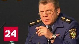 Дело экс-прокурора Перми: при обысках нашли 127 миллионов наличными